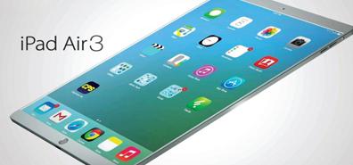 iPad Air 3 pricing